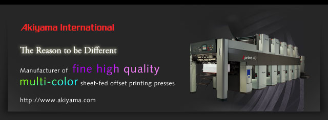 Akiyama International is manufacturer of fine high quality multi-color sheetfed offset printing presses.